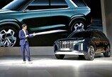 현대차, SUV 콘셉트카 'HDC-2' 세계 첫 공개