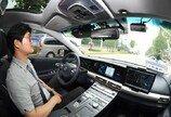 자율주행차가 영동대로 한복판에…시내서 타도 괜찮을까?