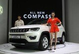 지프, 콤팩트 SUV '신형 컴패스' 출시… 나오자마자 300만원 할인