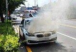 정부, 안전진단 미이행 BMW 리콜 대상 차량 운행 중지 명령