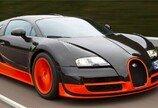 26억 부가티 '베이론' 가장 비싼 업무용 차