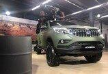 [신차 영상]새해 첫 국산 SUV '렉스턴 스포츠 칸'