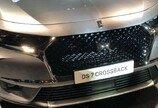 [신차 pic]프랑스가 만든 명품 SUV 'DS 7 크로스백'