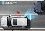 쌍용차, 신형 코란도에 '딥컨트롤' 차량제어기술 적용