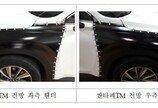 국산 자동차 대체 인증품 첫 출시…가격 65% 수준