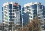 기아차, 중국1공장 구조조정…'전기차 공장' 전환 검토