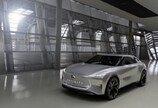 'Qs 인스퍼레이션' 콘셉트 공개…인피니티 미래 전기차 모습