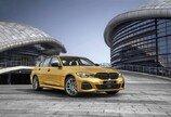 BMW, 중국형 '3시리즈 롱 휠베이스' 세계 최초 공개