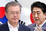 수렁에 빠진 한·일 관계…일본차 국내 판매에 영향 미칠까