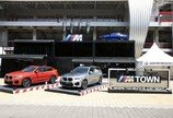 BMW코리아, 뉴 X3 M·뉴 X4 M 최초 공개