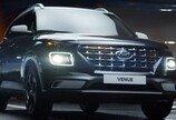 [신차 영상]현대차 엔트리 SUV 베뉴, 팰리세이드와 '맞장'