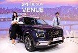"""""""나 혼자 탄다""""…현대차, 혼라이프 SUV '베뉴' 출시"""