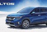 6일 만에 판매 2위…셀토스, 소형 SUV 시장 뒤흔든다