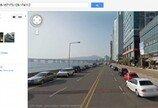 '구글, 개인 위치정보 불법 수집' 논란 일파만파