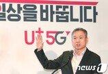 '비싼' 5G 내놨지만 이통사 실적 '우울'…마케팅비 탓