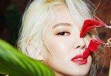 소녀시대 효연, 걸 크러쉬 매력 발산