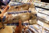 물가 안정세 전망에도 오징어 등 일부 신선식품 가격상승