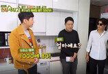 배우 송재희가 사는 전망 좋은 원룸은 어디?