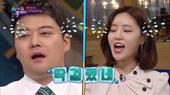 [속보] 전현무 ? 허송연 대기실 데이트 현장 적발?! (feat. 유느님의 숨겨진 비밀)