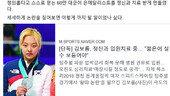 """이준석, 김보름 정신과 입원치료 소식에 """"정의로운 60만 대군의 본색"""""""