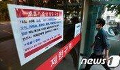 """법원 """"국가 메르스 관리 부실…위자료 1000만원 배상하라"""""""