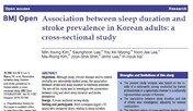 잠 많이 자는 여성, 정상보다 뇌졸중 유병률 3배 높아