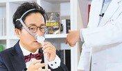 코골이-수면무호흡증 개선하려면… ˝체중 감량이 중요˝