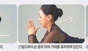 스마트폰 보다가 목 뻐근할 때… '턱 뒤로 당기기' 해보세요
