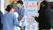 """""""우한폐렴은 中 생화학 무기, 페북 가짜계정까지""""…괴소문 '일파만파'"""