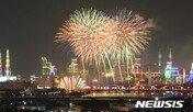포항국제불빛축제, 포항 여름 밤바다 수 놓는다