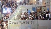 휴가철 금융정보, 1주일에 5000원으로 사고 대비하는 여행자 보험