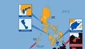 외교부, 필리핀 일부지역 '특별여행주의보' 연말까지 연장