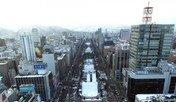 이번 겨울 가장 가고 싶은 해외여행지는 '日 삿포로'