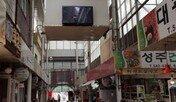 부산시, 시민·관광객이 즐겨 찾는 '명품 전통시장' 만든다