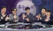 무한도전, 12주만에 방송재개국회의원 재회부터 성화봉송까지