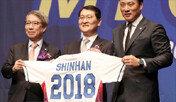 프로야구 새 스폰서 신한은행… 3년 240억원