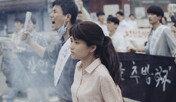 """서울대 재학생들 '1987' 관람""""목숨 걸고 지켜준 자유 감사"""""""
