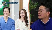 """김준호 """"유지태♥김효진 부부호스트로 추천…친절해"""""""