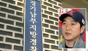 조재범 코치, 심석희 선수 외3명 더 폭행…상습상해 혐의
