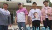 '1박2일' 멤버들,1.9km 앞 北 마을에 깜짝