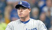 류현진 '1년 203억원'다저스 남기로