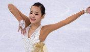 피겨 임은수, 시니어 그랑프리동메달…김연아 이후 9년만
