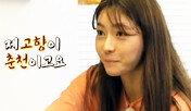 배수빈, 강남 200평 대저택 화려시아버지가 곽재선 KG그룹 회장?