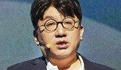 """'BTS 제작자' 방시혁 """"음악산업 혁신적으로 바꿔나갈 것"""""""