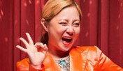 """박나래 """"전유성, 내 19금 개그에 '과거였으면 끌려갔다'고"""""""