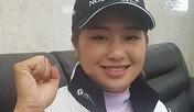 """'핫식스' 이정은 """"LPGA 신인왕만족 않고 랭킹 더 올려야"""""""