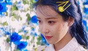 아이유, 타이틀곡 '블루밍'티저 공개…유니크한 사운드