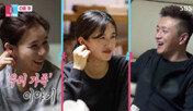진태현♥박시은 6년차 부부입양 대학생 딸 공개