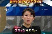 """홍진경 모델 외모 순위 """"1위 한혜진, 2위 송경아…장윤주는"""""""