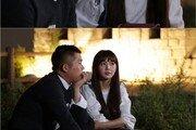 '우리 결혼했어요' 조세호·차오루 마지막 날, 이들의 숨겨진 진심은?
